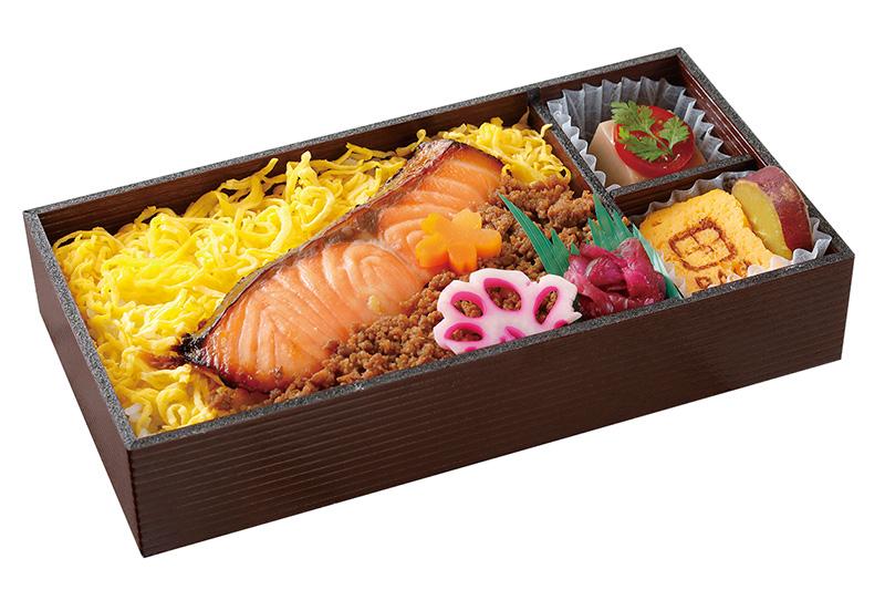 サーモンの西京焼き弁当