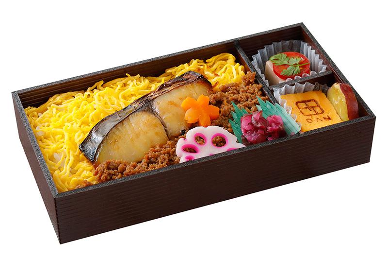 鰆(さわら)の西京焼き弁当