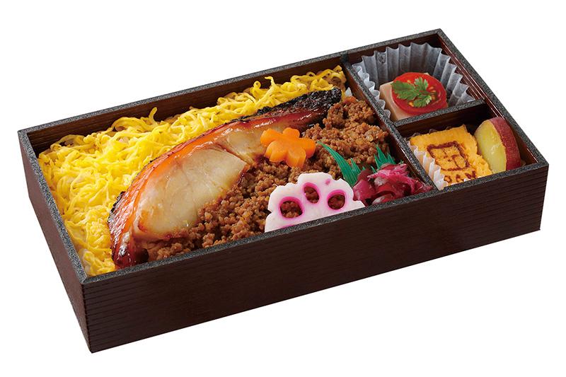 金目鯛の西京焼き弁当