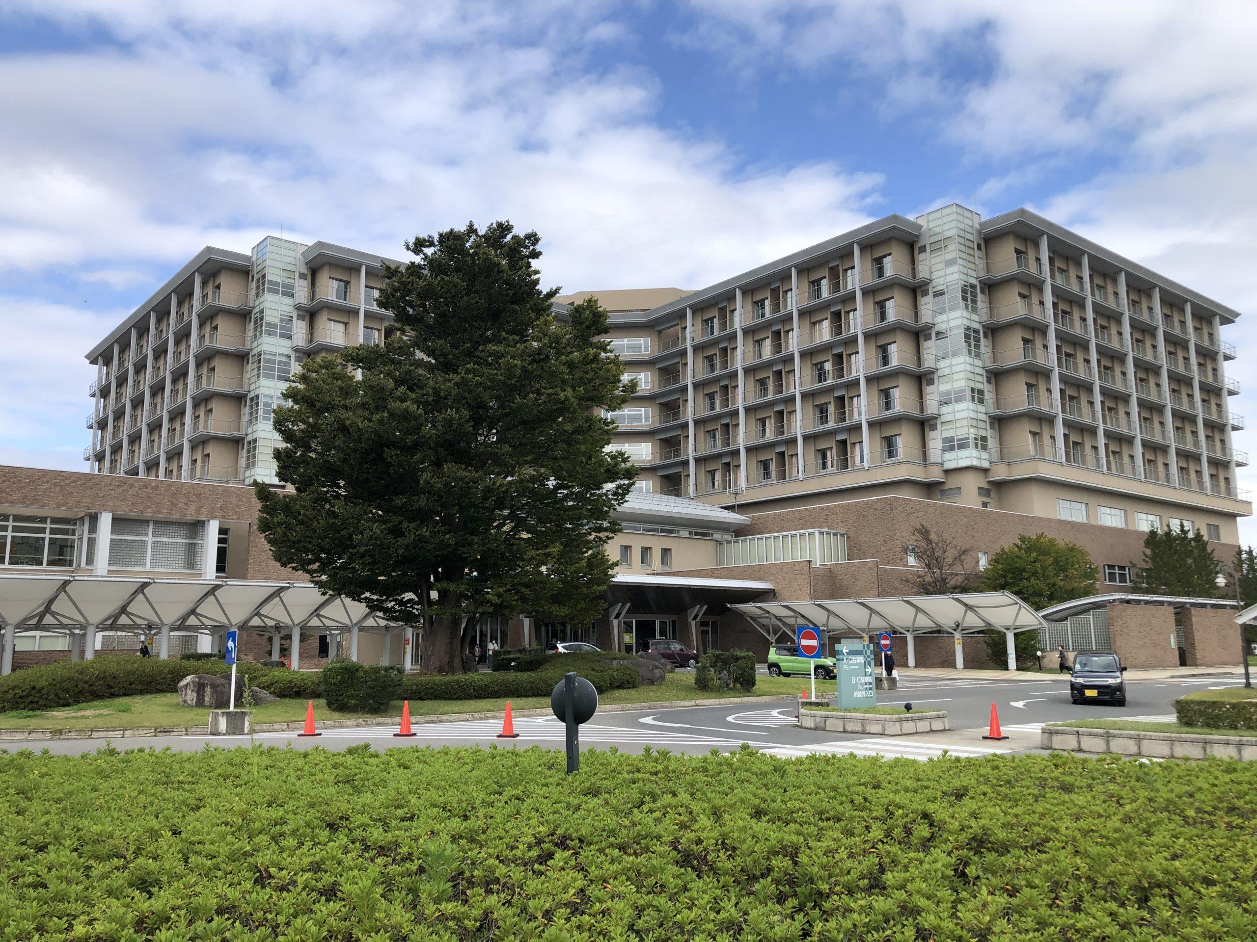 総合 公立 病院 置賜